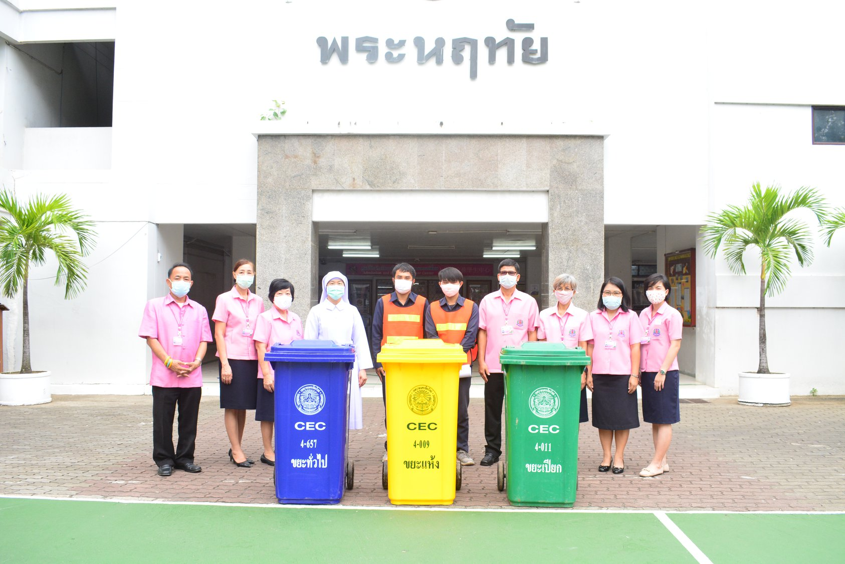 Green school , Reduce Reuse and Recycle 3Rs